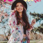 Revista TuFem Online